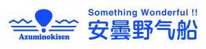 azuminokisen_logo