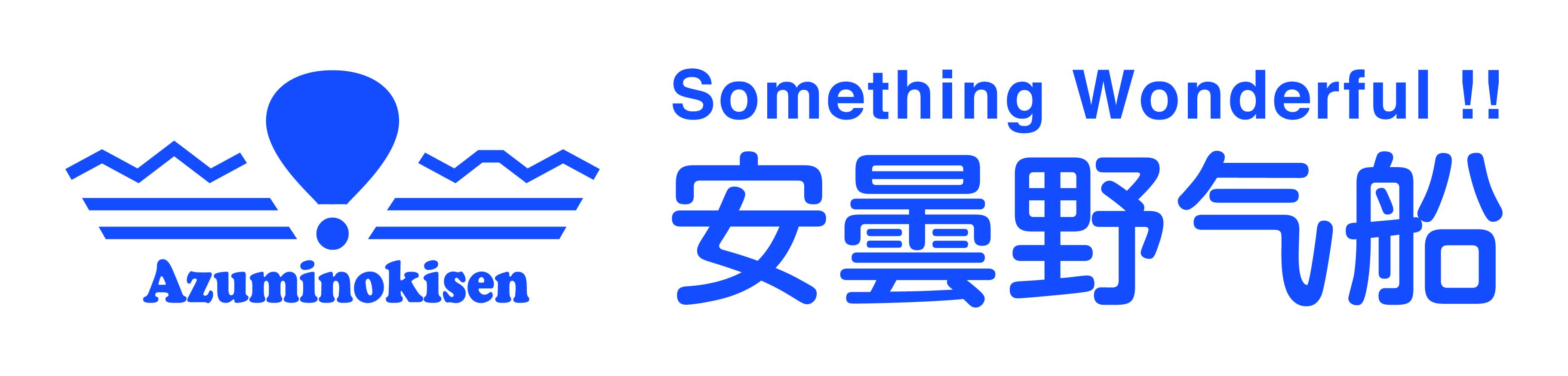 安曇野气船ロゴ